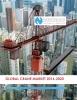 Global Crane Market 2016 - 2020